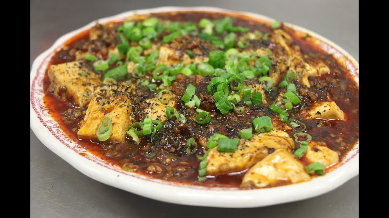 How to Make Sichuan Ma Po Tofu (Authentic) 麻婆豆腐 - YouTube