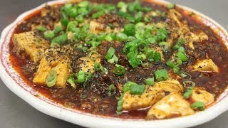 How to Make Sichuan Ma Po Tofu (Authentic) 麻婆豆腐