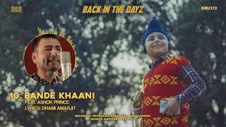 Bande Khaani Ashok Prince Free MP3 Song Download 320 Kbps