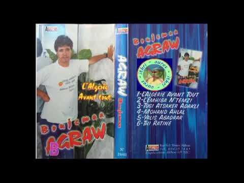 Agraw 1993 L Emhiba N Temzi