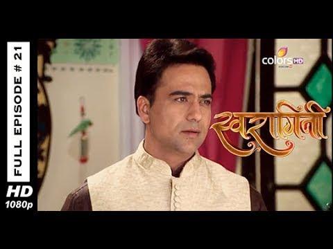 Download Swaragini - Full Episode 21 - With English Subtitles