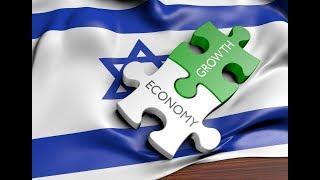 Израиль получил самый высокий экономический рейтинг в своей истории