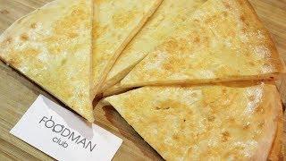 Хачапури по-мегрельски с творогом: рецепт от Foodman.club