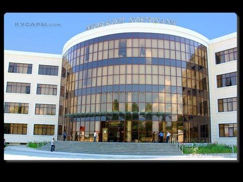 Новая Кусарская центральная больница