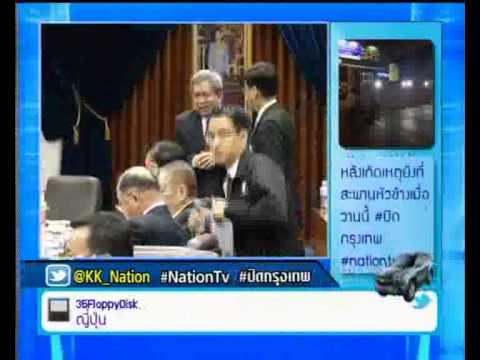 ข่าวข้นคนเนชั่น (15 ม.ค. 57 ช่วงที่ 3 ) #KNation #nationchannel