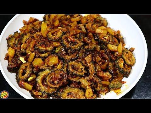 करेला प्याज़ की मसालेदार स्वादिष्ट सब्जी-Karele ki Sabji Recipe-Karela ki Sabji in hindi-Karela Aloo