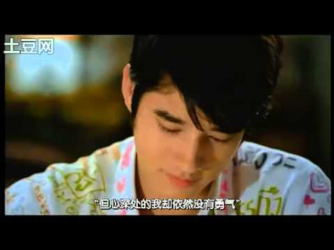 《初戀這件小事》插曲_会有那么一天Rak Ter Tae Ter Mai