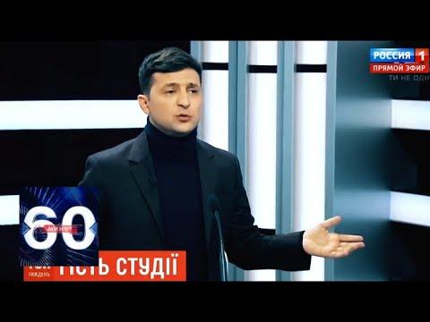 Как вернуть крым украине
