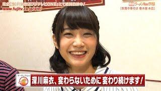 ラーメンWalker TV2 第83回(初回放送 2014年7月) 変わらないために変...