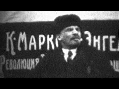 148 лет со дня рождения Ленина