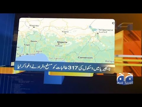 School Ki 317 Female Students Kidnap