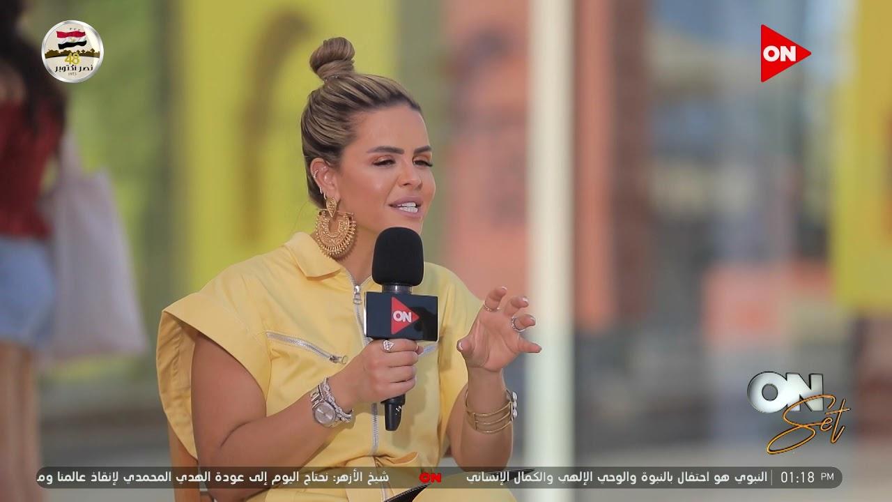أون سيت - مصمم المناظر أنسي أبو سيف يتحدث عن ديكور فيلم الكيت كات وإبراهيم الأبيض  - نشر قبل 18 ساعة