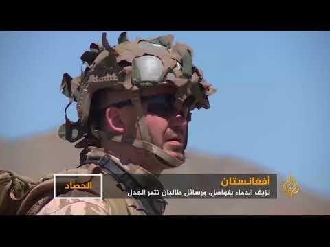 هجمات أفغانستان.. تساؤلات عن قدرة طالبان على التمدد