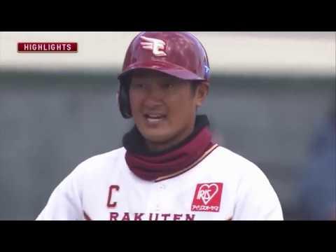 ハム 楽天 対 日本