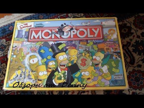 Обзор настольной игры Монополия The SIMPSONS