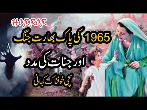 Churail r Khoobsurat Larki || Hindi Horror Story || KAHANI HUB OFFICIAL from YouTube · Duration:  12 minutes 8 seconds
