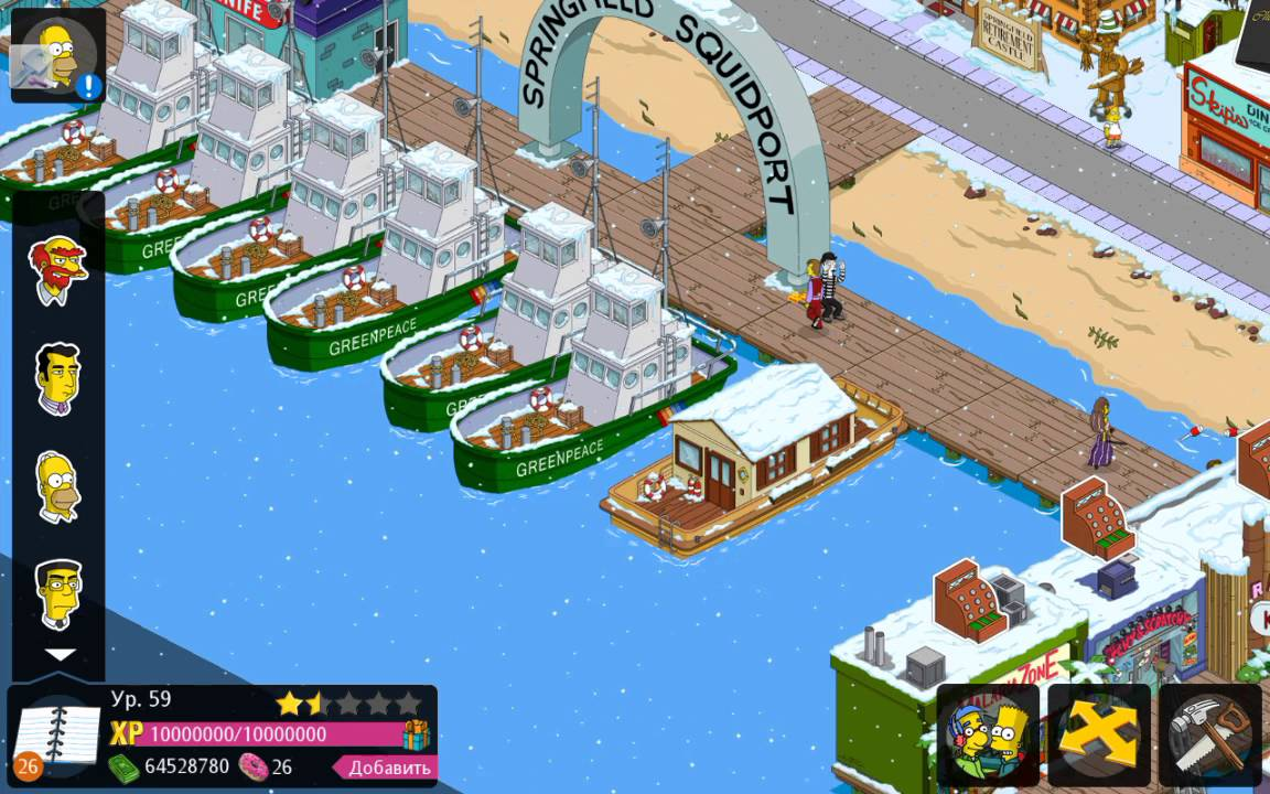 Взлом игры Simpsons tapped out на все! - YouTube