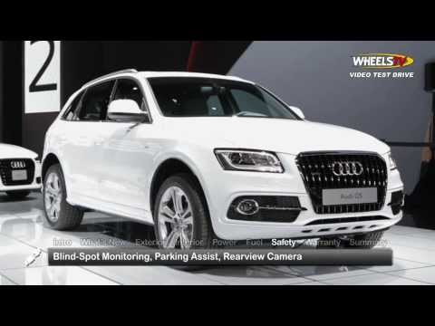 2014 Audi Q5 Hybrid Test Drive
