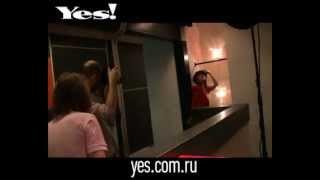 фотосессия для YES