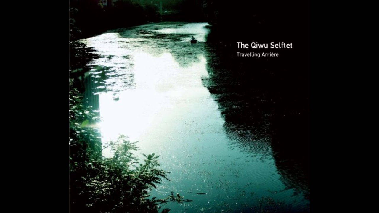 the qiwu selftet