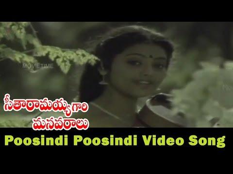 Poosindi Poosindi Video Song (With Lyrics) || Seetharamaiah Gari Manavaralu Movie || Meena, ANR