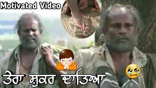 {Motivation Video}, Shukar Datea by Prabh gill.