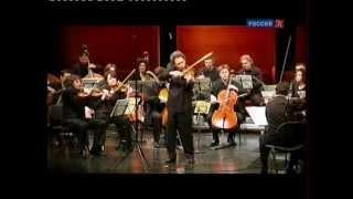 Скачать Бетховен Скрипичный концерт Дэвид Грималь