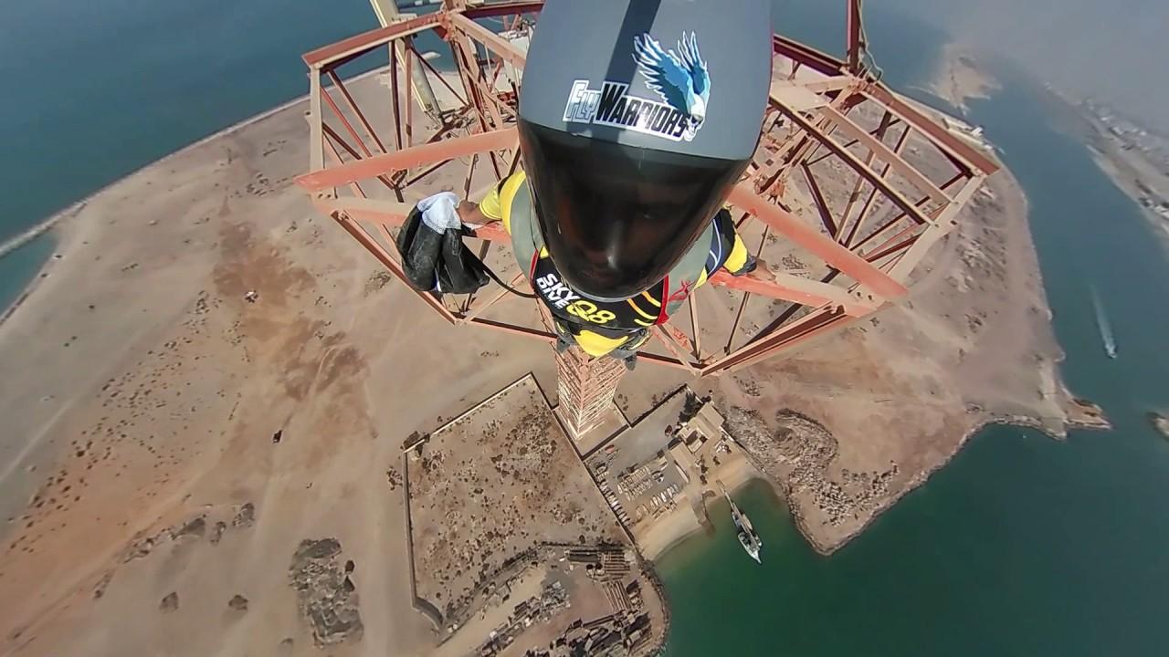 Base Jumping Antenna