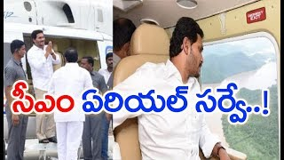 AP CM Jagan To Visit Devipatanam Today ... | Mahaa news