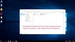 видео Как раздавать WiFi с ноутбука Windows 8: инструкция, настройка и рекомендации
