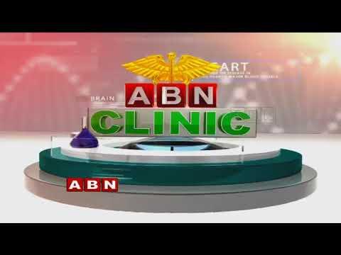 ABN Clinic (14-02-2018)