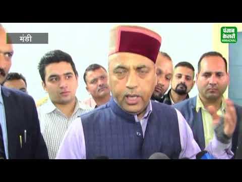 नूरपुर में 3 घंटे तक शव रोके जाने पर विवाद, सुनिए क्या कह रहे हैं जयराम ठाकुर ?