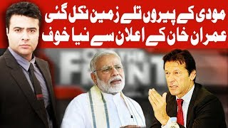 On The Front with Kamran Shahid | 22 August 2019 | Dunya News