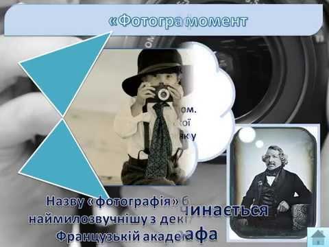 Історія професії автослюсар xviii фото