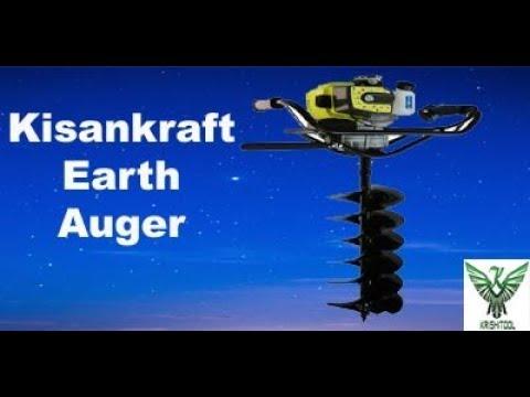 Kisankraft Earth Auger Price | KRISHITOOL | 9641377575