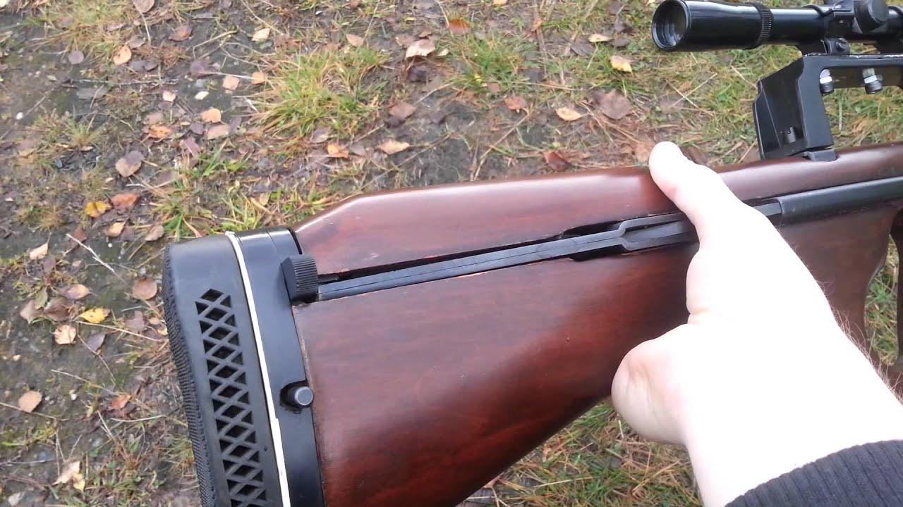 QB-89 Bullpup Airgun