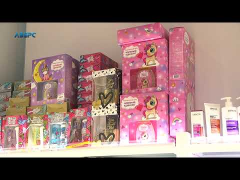ТРК Аверс: РЕКЛАМА. ЦУМ. Новорічні подарунки у магазині WATSONS