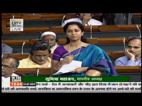 Supriya Sule Speech @Mob Lynching & Violence in the Country || Parliament Monsoon Session