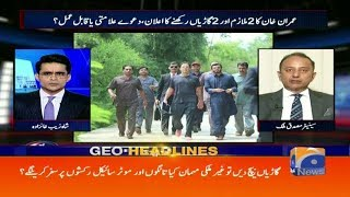 Geo Headlines - 08 AM - 21 August 2018