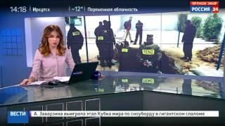 В Греции эвакуируют жителей из за бомбы второй мировой войны