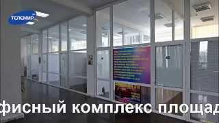 Аренда офиса Ставрополь - аренда офисных помещений(, 2015-02-21T23:21:24.000Z)