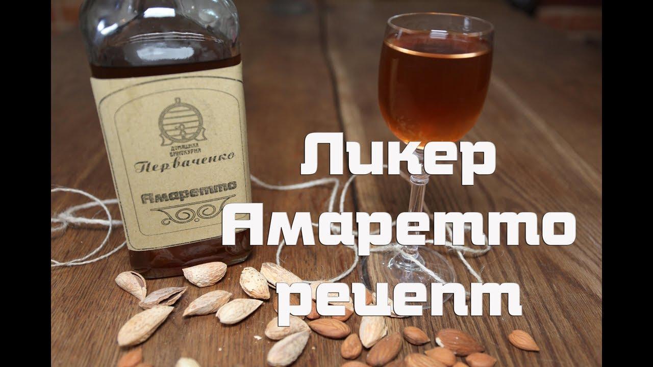 Как сделать из водки ликер