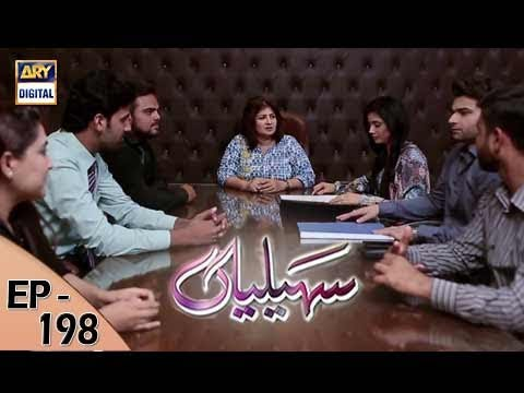 Saheliyaan - Ep 198 - 2nd August 2017 - ARY Digital Drama