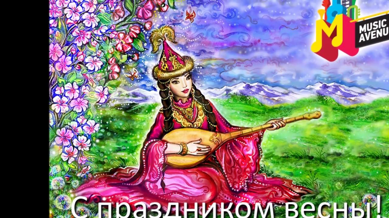 Поздравительные открытки по казахски, картинки