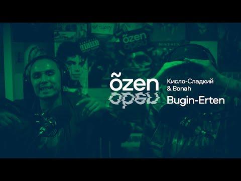 Кисло-Сладкий & Bonah - Bugin-Erten   õzen Open