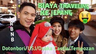 Gambar cover BERAPA BIAYA TRAVELING KE JEPANG?   BUDGET TRAVEL TIPS