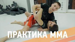 Простая комбинация MMA - ARMA SPORT