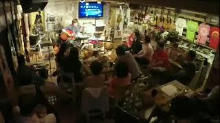 18年4月30日(月)広島市のフォーク喫茶「置時計」GW特別臨時営業より♪...