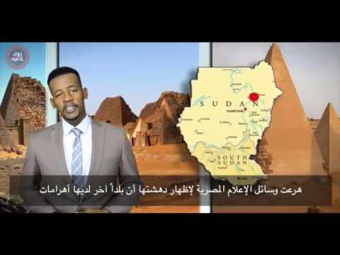 Tourism in Sudan and the Civilization of Sudan