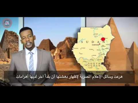 Tourism in Sudan and the Civilization of Sudan